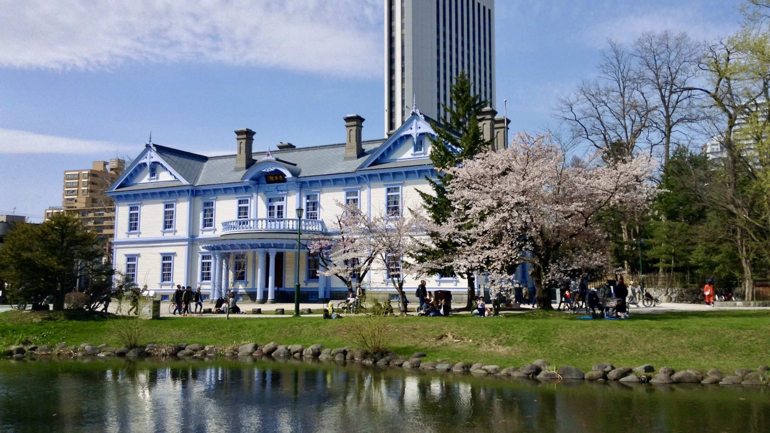 Nakajima Park: Sapporo's Cultural Heart