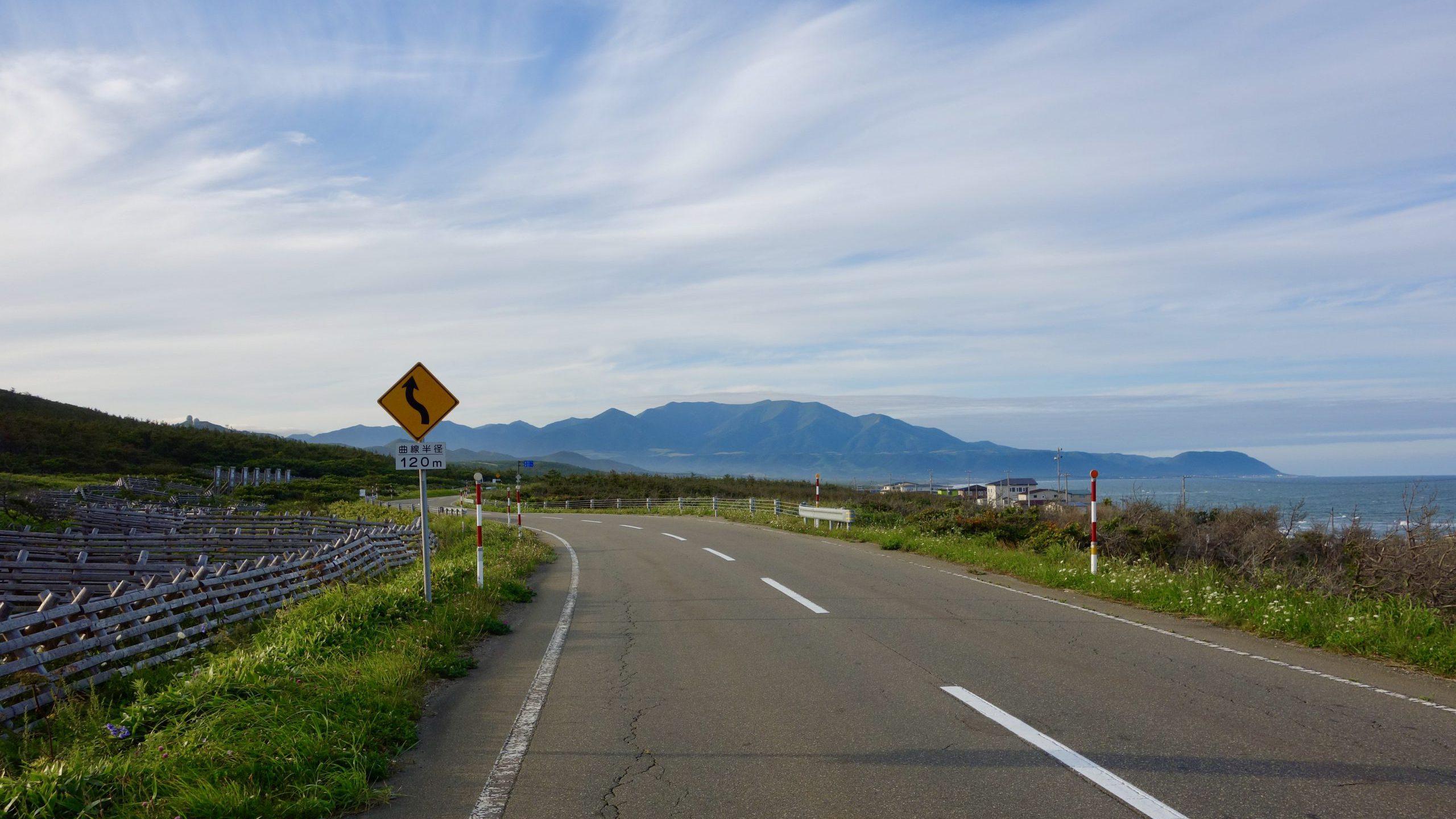 Thoroughbred Road Hidaka