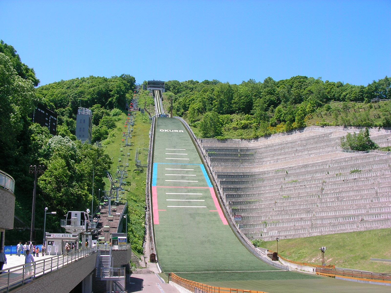 Okura-yama Jump Stadium