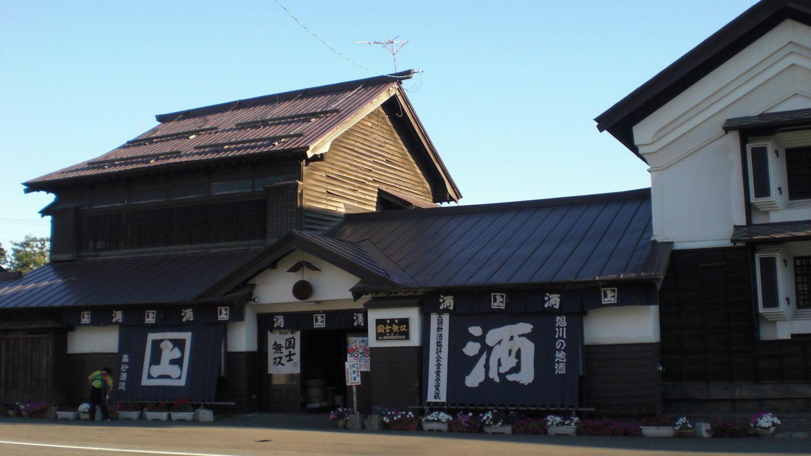 Asahikawa Sake Breweries