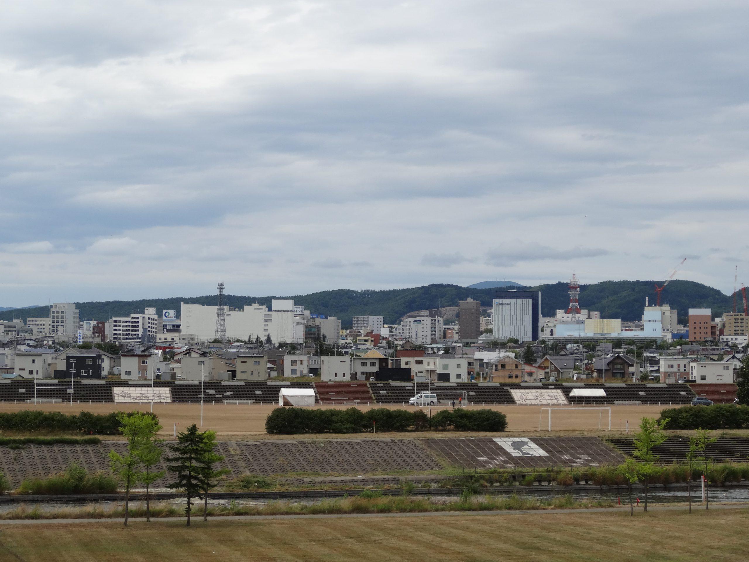 Kitami: Hokkaido's 'Widest' City