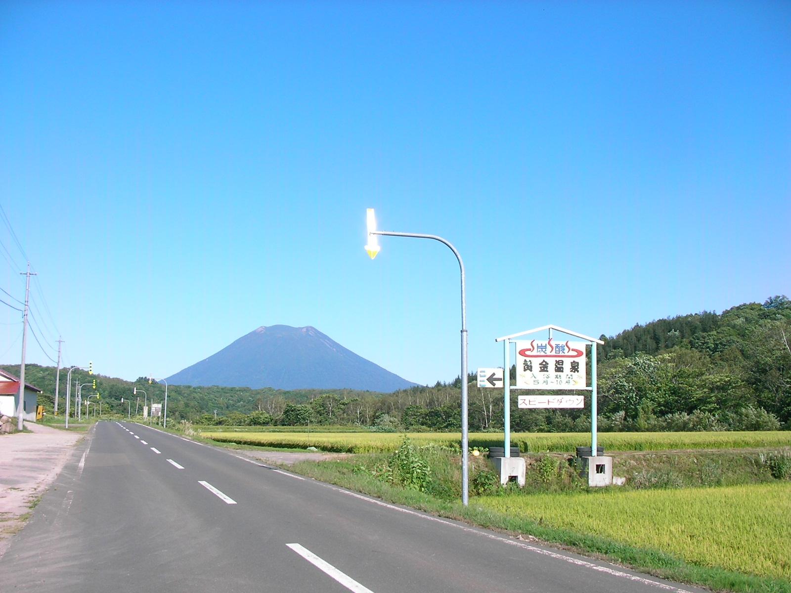Onsen Experience in Niseko