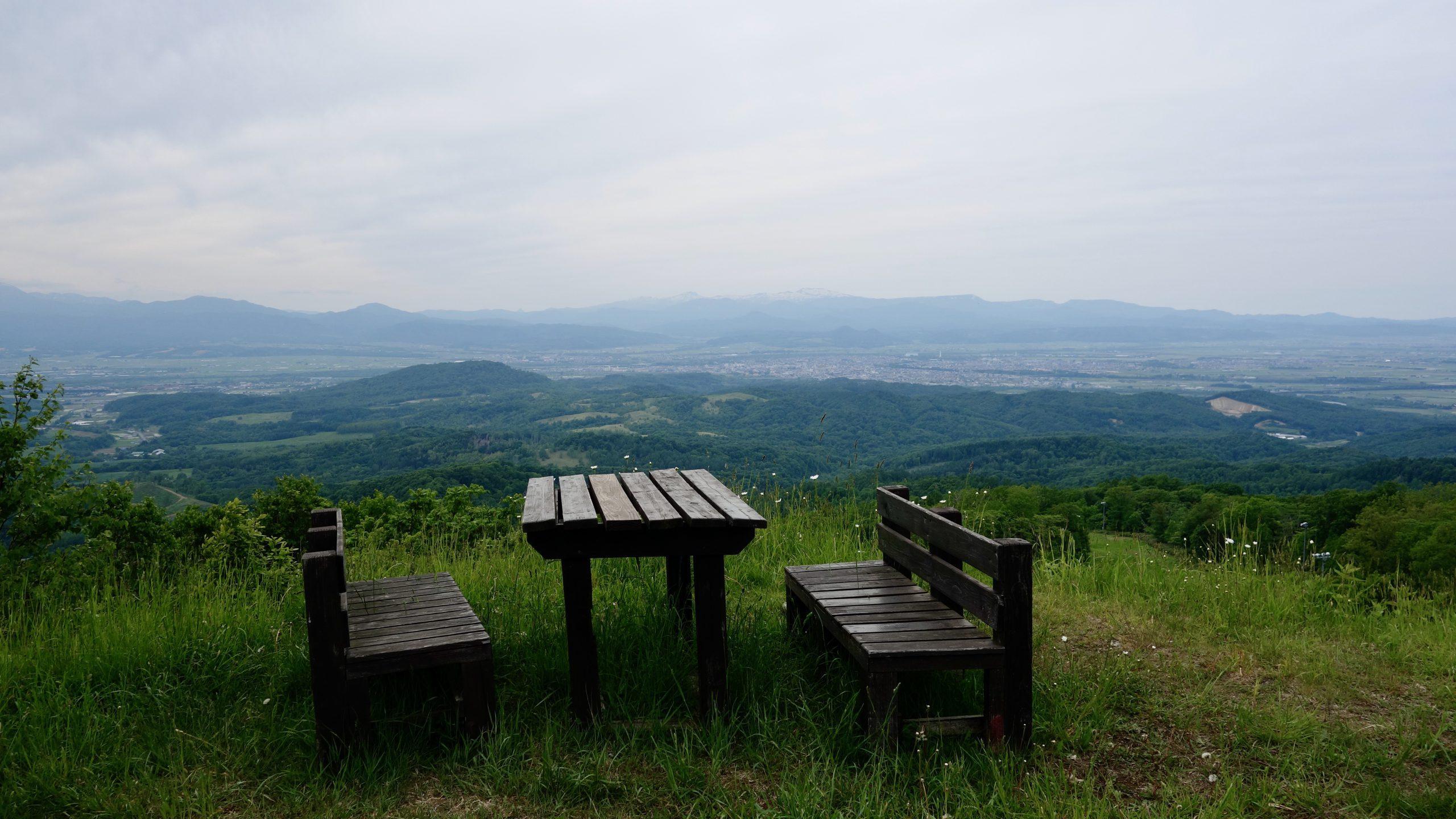 Utashinai: Japan's Smallest City