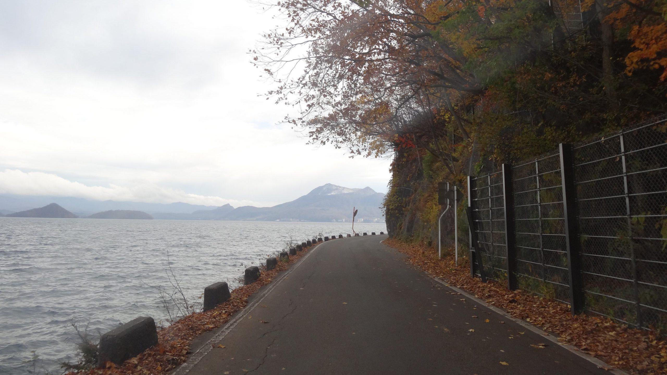 Lake Toya Ring Road