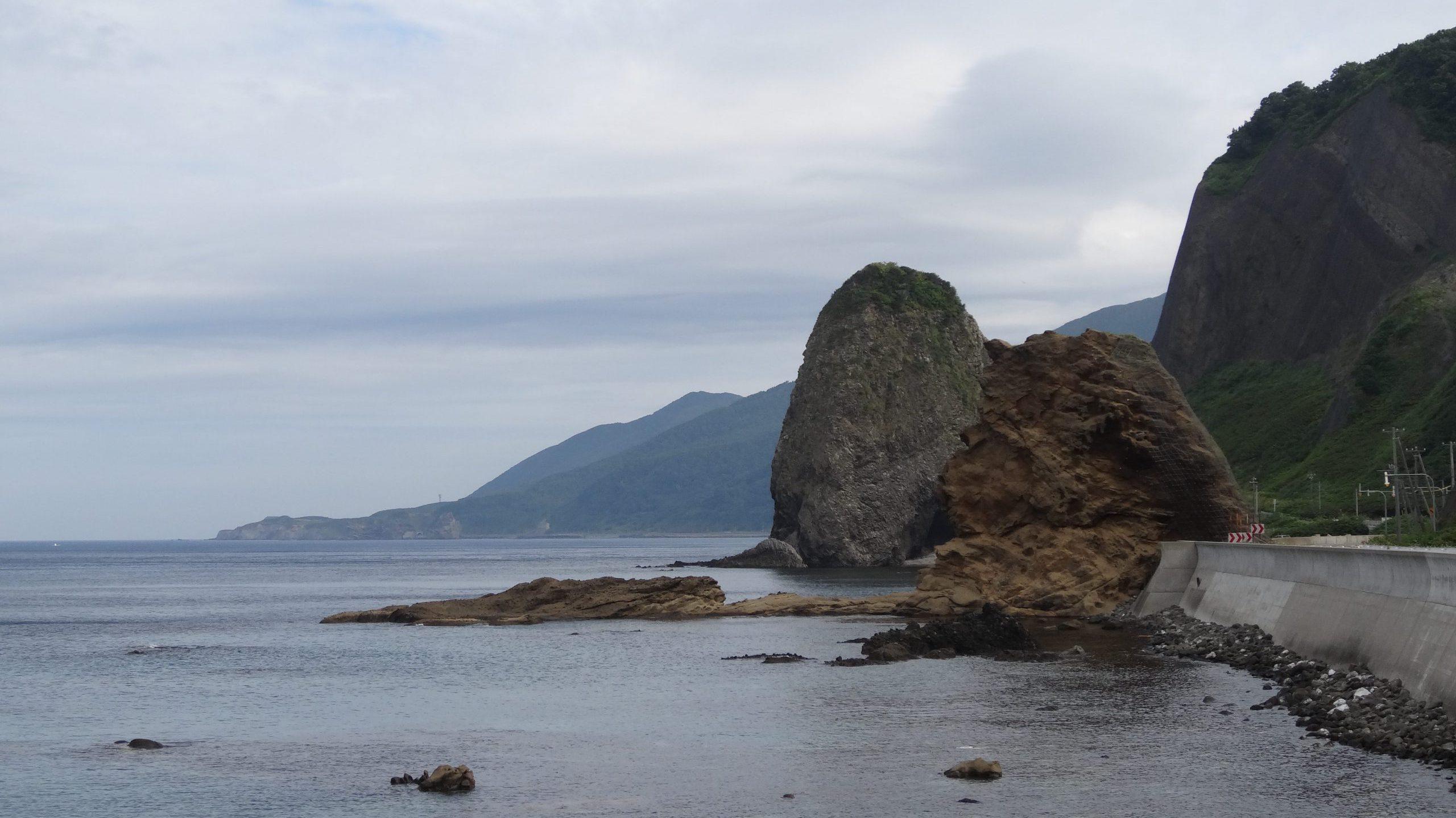 Okushiri-to Island