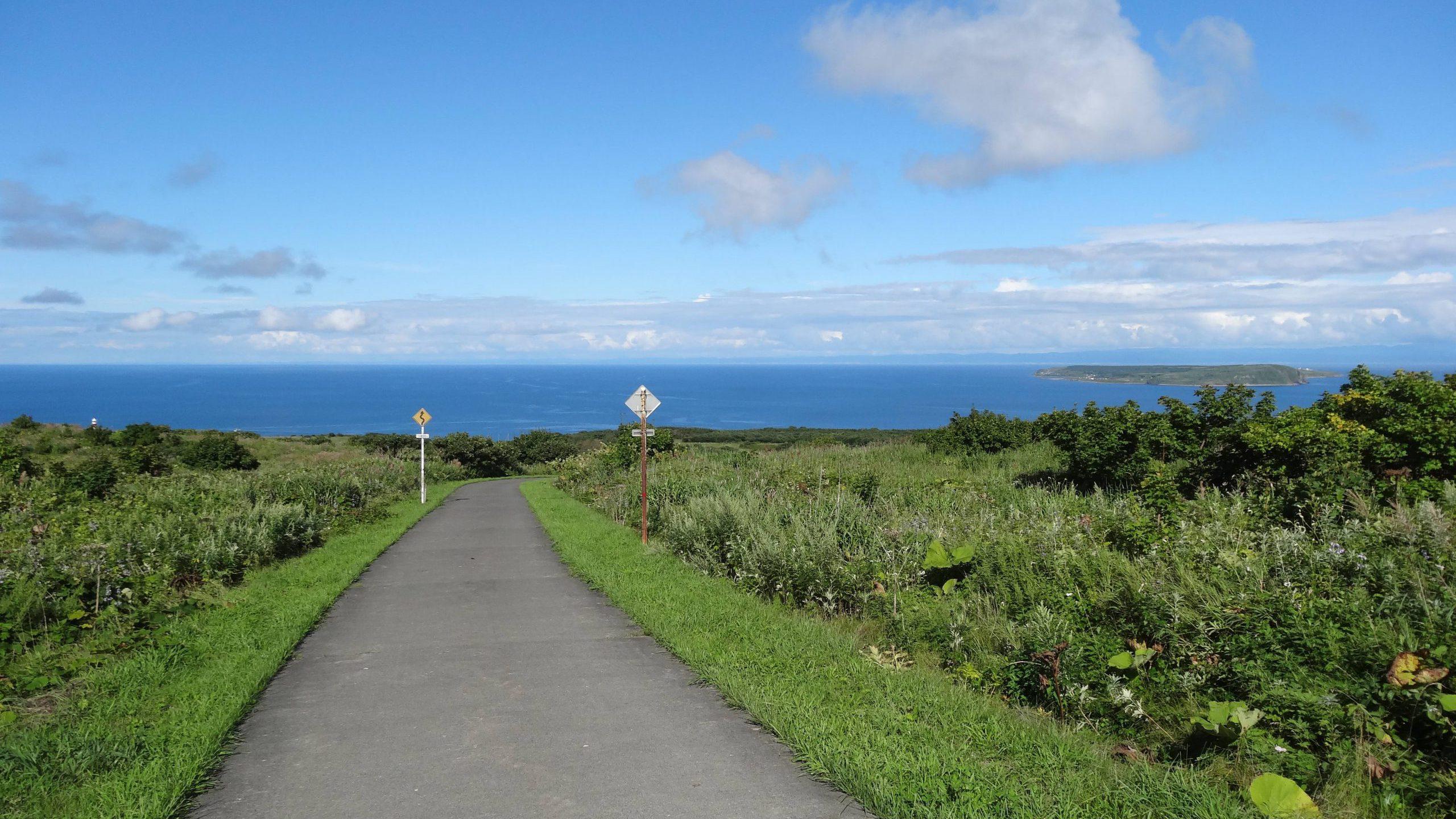 Teuri-to Island