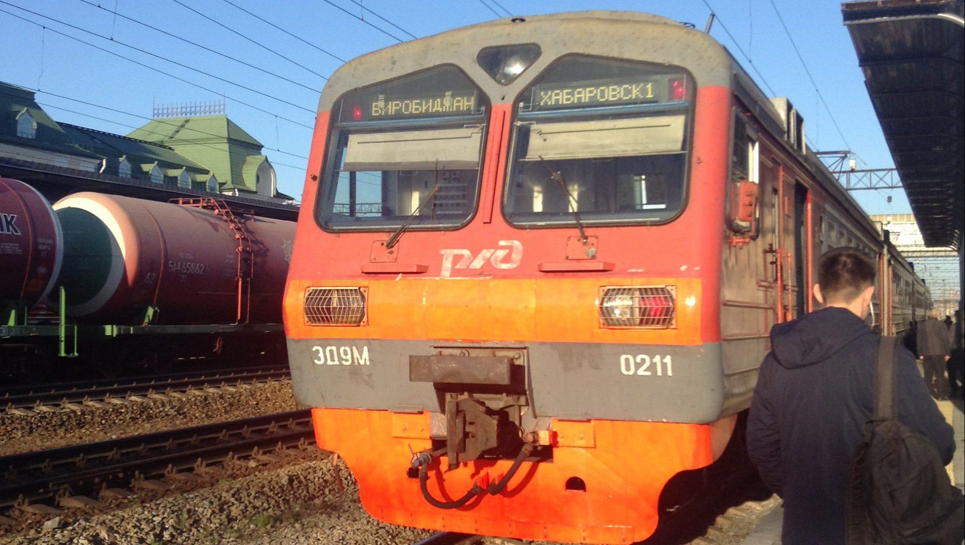 ハバロフスク・ビロビジャン 近郊電車乗車記