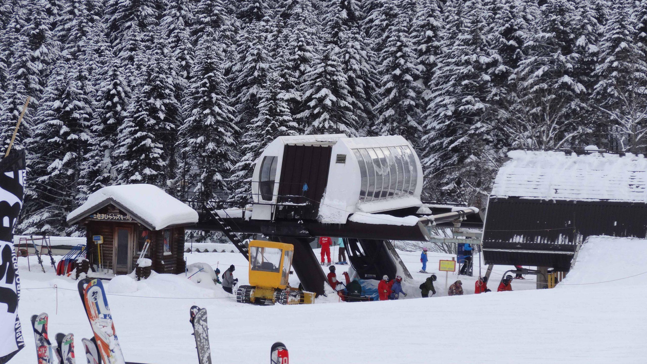 Skiing & Snowboarding in Hokkaido