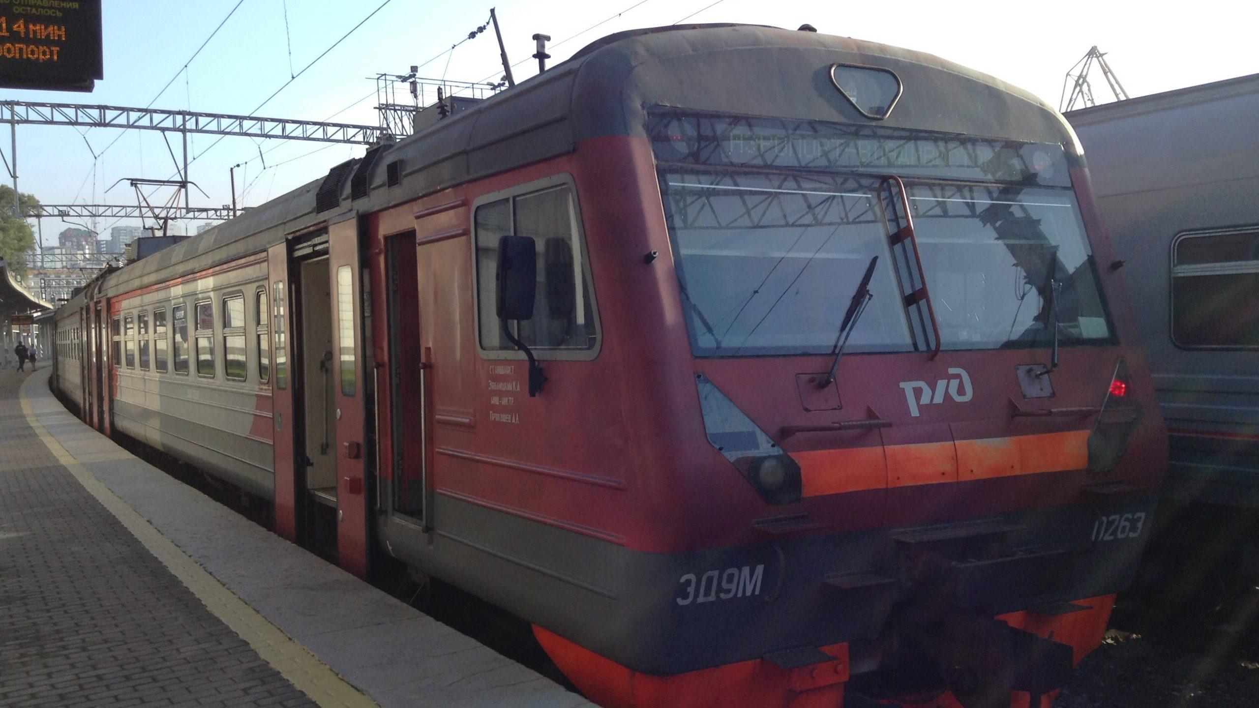 ウラジオストク空港連絡列車 アエロエクスプレス乗車記