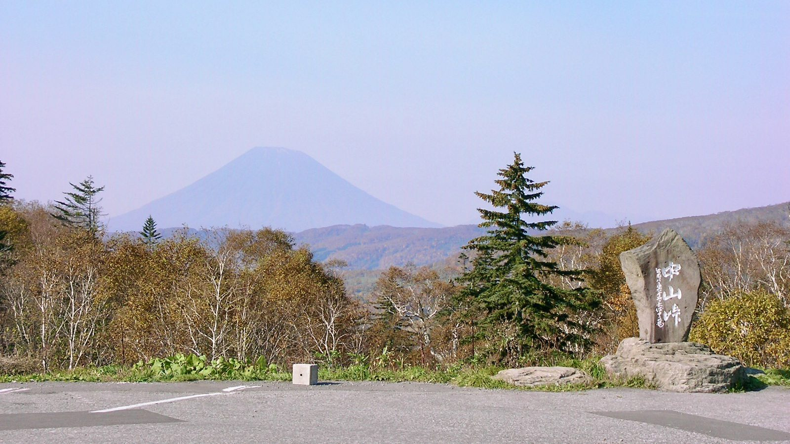 Route 230 (Sapporo to Toyako Onsen)