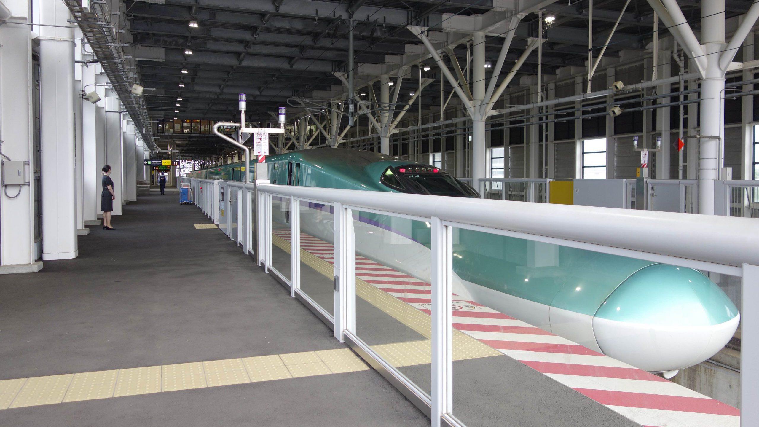 Train Trip: Hokkaido Shinkansen